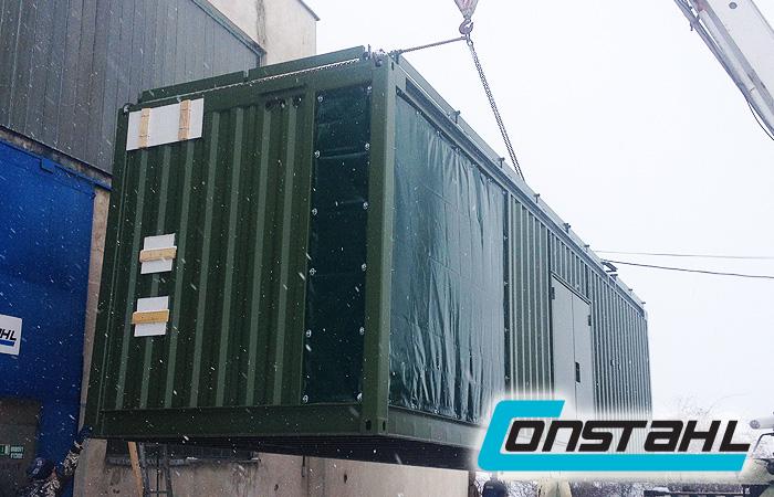 Seecontainer Hersteller constahl haupt produktion container hersteller